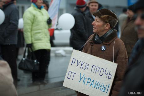 Пикет за мир у памятника Татищеву и Де Генину. Екатеринбург, пикет, митинг, руки прочь от украины