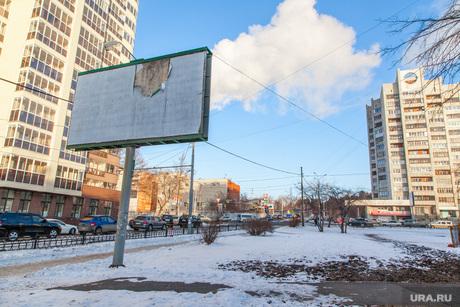 Рабочая поездка по городу №5. Екатеринбург, наружная реклама, билборды