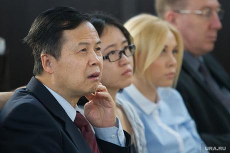 Коллегия министерства иностранных дел. Екатеринбург, китайские делегаты, юнсян тянь