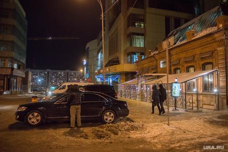Франк-Вальтер Штайнмайер, лекция в УрФУ. Екатеринбург