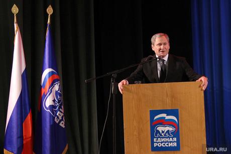 Конференция Единой России Курган, единая россия курган, кокорин алексей