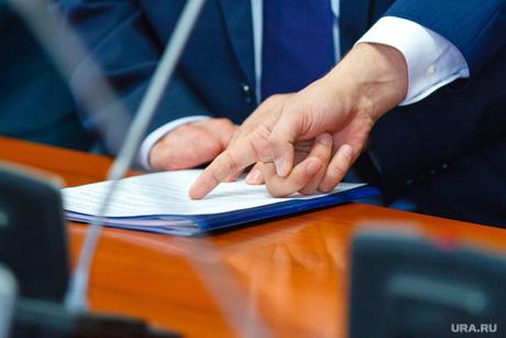 Заседание Комитета по бюджету, финансам и налоговой политике, 14 октября 2014 года. Ханты-Мансийск, дума хмао, рука, палец, указание