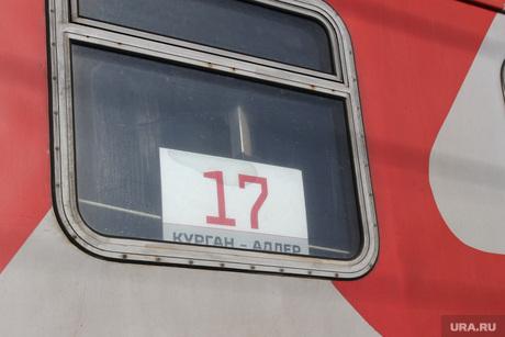 Железнодорожный вокзал. Курган, вагон, окно, курган адлер