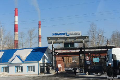 Уфалейникель. Челябинск., проходная, завод, уфалейникель