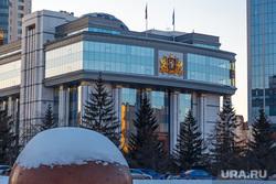 Снежный Екатеринбург, заксобрание свердловской области, снег  в городе, екатеринбург
