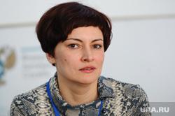Руководители УФАС. Челябинск., гагарина ирина