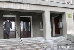 Библиотека Островского Курган, полицейский, крыльцо