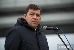 Евгений Куйвашев в Алапаевске., куйвашев евгений