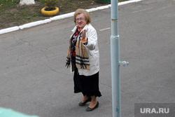 Единый день выборов Курган, гулькевич светлана