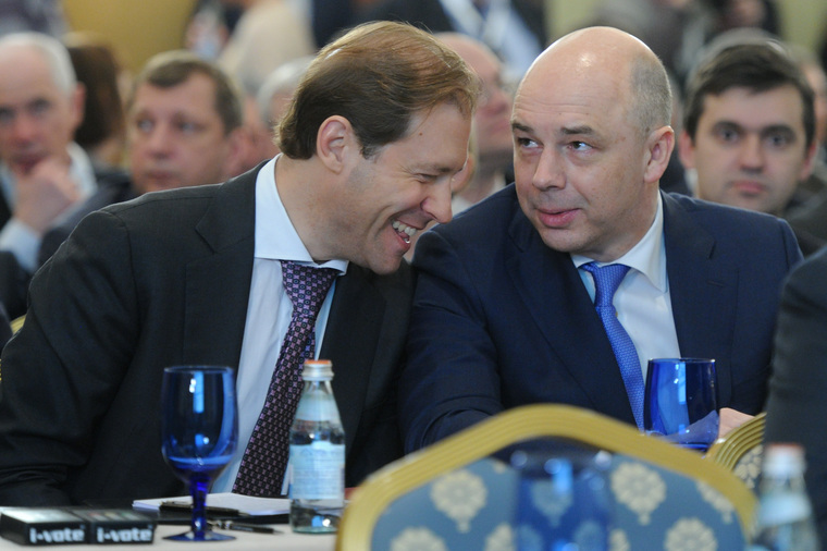 Съезд РСПП. Москва, мантуров денис, силуанов антон