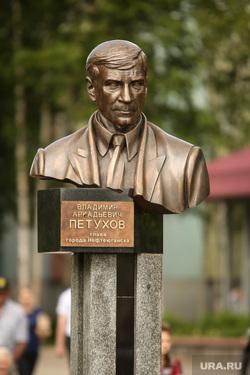 Открытие памятника Владимиру Петухову, Нефтеюганск, памятник, петухов владимир