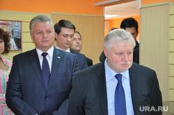 Сергей Миронов в Кургане, семенов виктор, миронов сергей