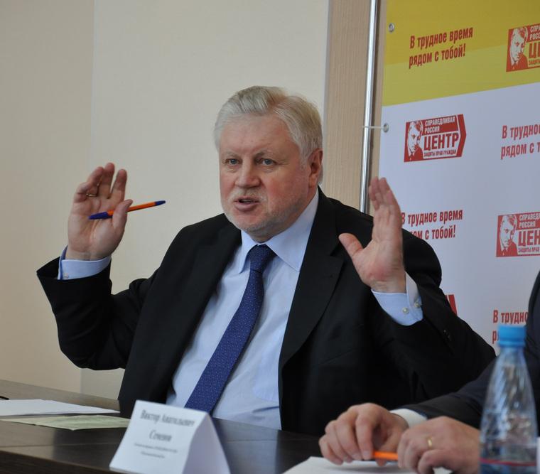 Сергей Миронов в Кургане, руки вверх, миронов сергей