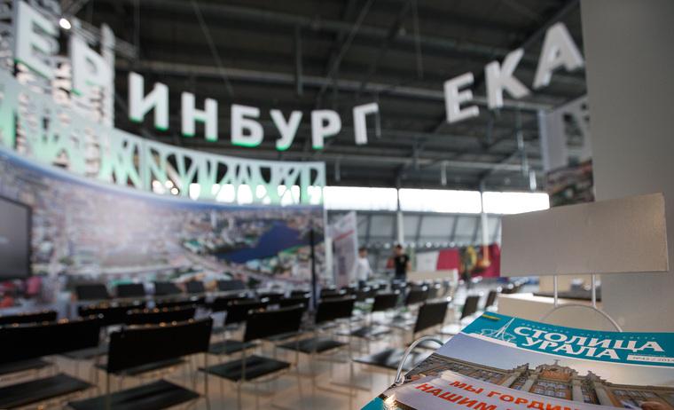 ИННОПРОМ-2014. Пресс-день. Екатеринбург, столица урала