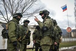 Неопознанные войска в Крыму. Украина. Севастополь, войска, украина, крым, солдаты, военные, вежливые люди