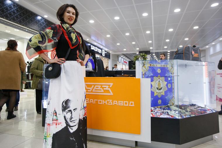 Открытие UVZShop. Екатеринбург, ручкина нина