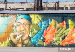 Трамвайный клипарт. Магнитогорск, наркотики, стрит арт, каннабис, косяк
