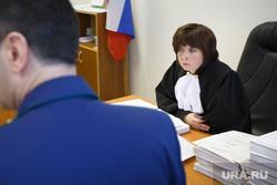 Несостоявшийся суд Лошагина. Екатеринбург, евладова александра