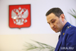 Суд Рябова против Лошагина. Екатеринбург, оздоев микаэль