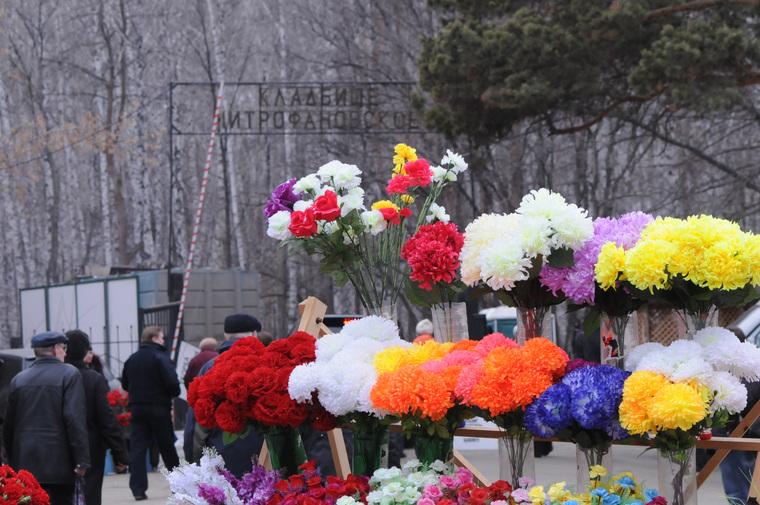 Кладбище. Похороны.Архив. Челябинск., кладбище, искусственные цветы