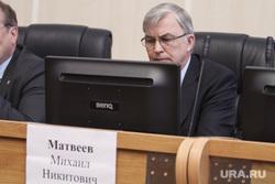 Конференция медиков. Годовой отчет по майским указам Путина, матвеев михаил
