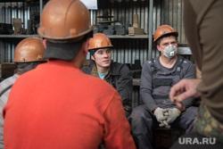 Цех ООО «Центр точного литья». Екатеринбург, рабочие