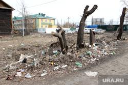 Курган свалки, свалка, мусор, ул омская 30