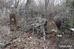 Городские кладбища Курган, мусор, старое кладбище