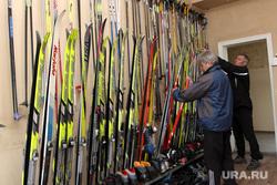Лыжная база. Курган, лыжная база