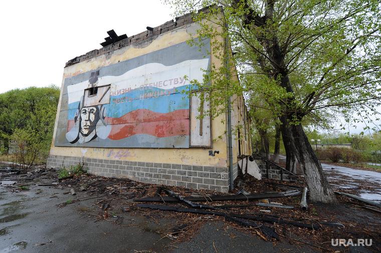 Танковое училище. Челябинск., руины