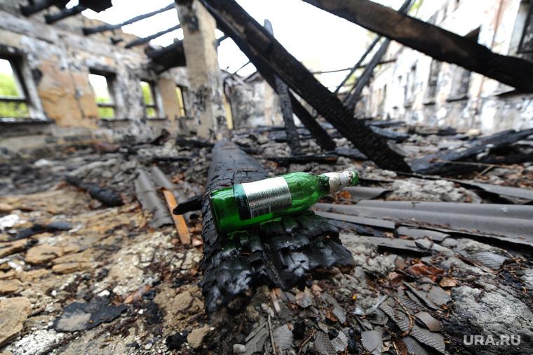 Танковое училище. Челябинск., бутылка, пожарище, руины