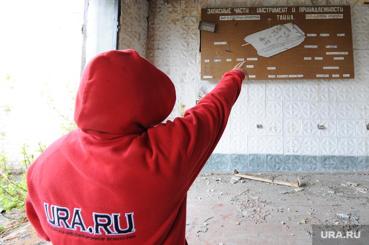 Танковое училище. Челябинск., плакат, учебное пособие, урару