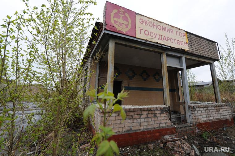 Танковое училище. Челябинск., руины, гсм, корючеезаправка