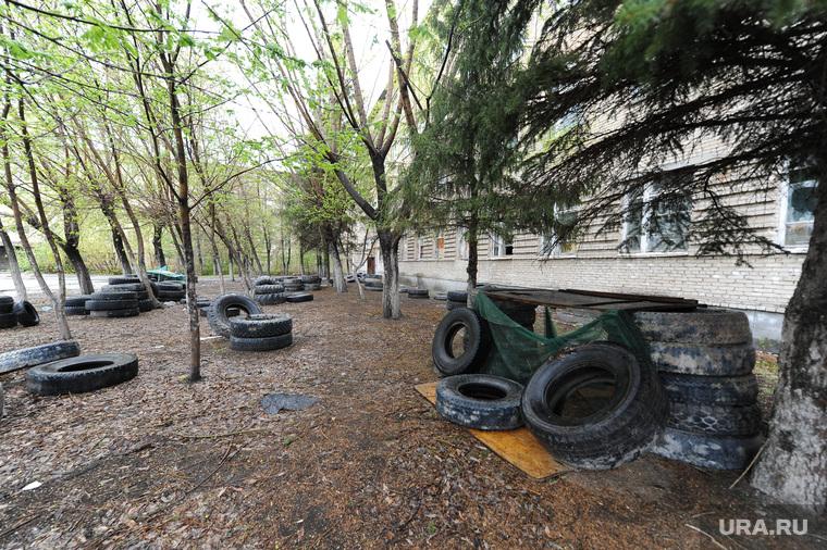 Танковое училище. Челябинск., страйкбол