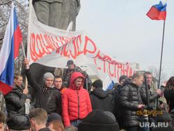 Годовщина референдумов в Донецке и Луганске, луганск, митинги