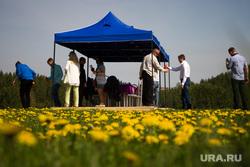 Пресс-конференция по молодежному форуму УТРО. Сухой лог, пикник