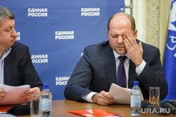 Президиум ЕР по вопросам Народного контроля и Гаффнера. Екатеринбург, гаффнер илья