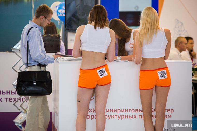 ИННОПРОМ-2014. День первый. Итог. Екатеринбург, девушки, попы, qr-код