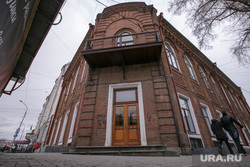 Здание кож-вен диспансера. Екатеринбург, больница, кожвен диспансер, кожно-венерологический