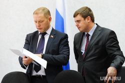 Политсовет ЕР. Челябинск., мотовилов александр, зорин василий
