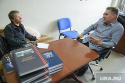 ВИЧ-диссидент Герман Авдюшин, интервью. Екатеринбург, авдюшин герман