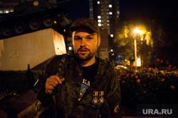 Александр Григоренко, интервью. Ростов-на-Дону, григоренко александр