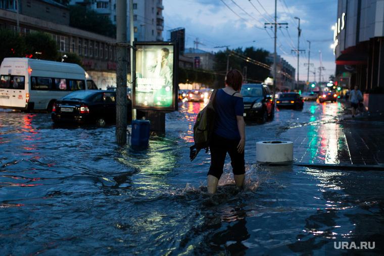 Последствия ливня г. Екатеринбург, потоп