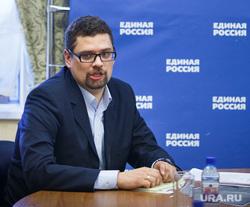 Пресс-конференция по письму в ЕР против Марчевского. Екатеринбург, единая россия, кадочников иван