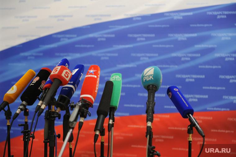 Государственная Дума. Москва, микрофоны, флаг россии, телевидение, пресс-конференция