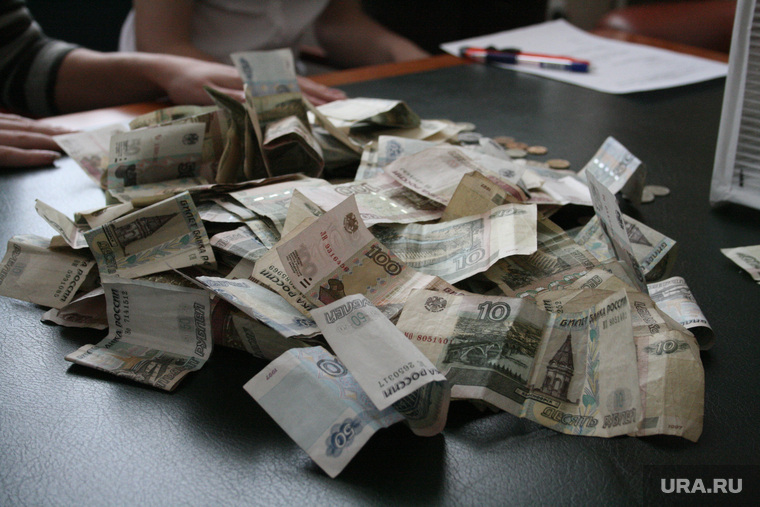 Клипарт. ЯНАО , купюры, монеты, деньги, рубли