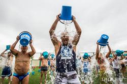 Массовый Ice bucket challenge. Тюмень, Ice Bucket Challenge, обливание, закаливание