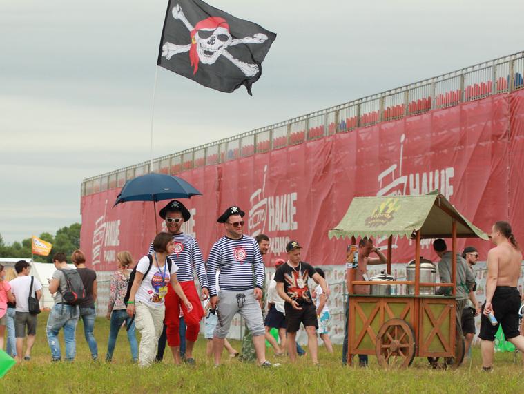 Нашествие-2015. Тверская область, пиратский флаг