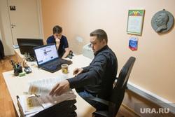 Сергей Колясников, интервью. Екатеринбург