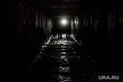 Подземное русло реки Основинка. Екатеринбург